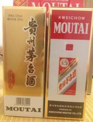 贵州飞天茅台酒多少钱