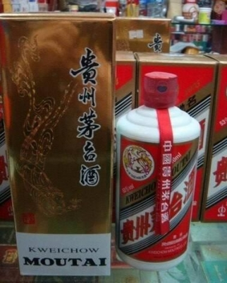 贵州茅台飞天酒价格