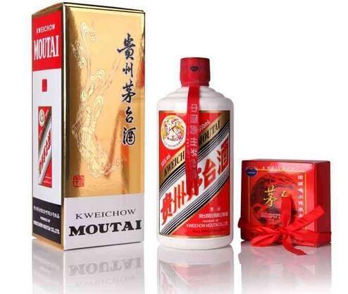 贵州茅台飞天酒多少钱一瓶