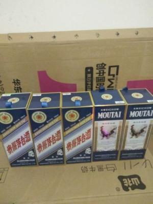 贵州茅台酒飞天价格
