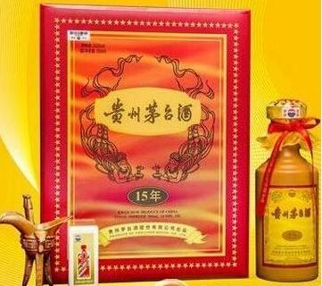 贵州飞天茅台酒53度批发