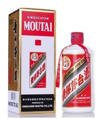 贵阳飞天茅台酒53度